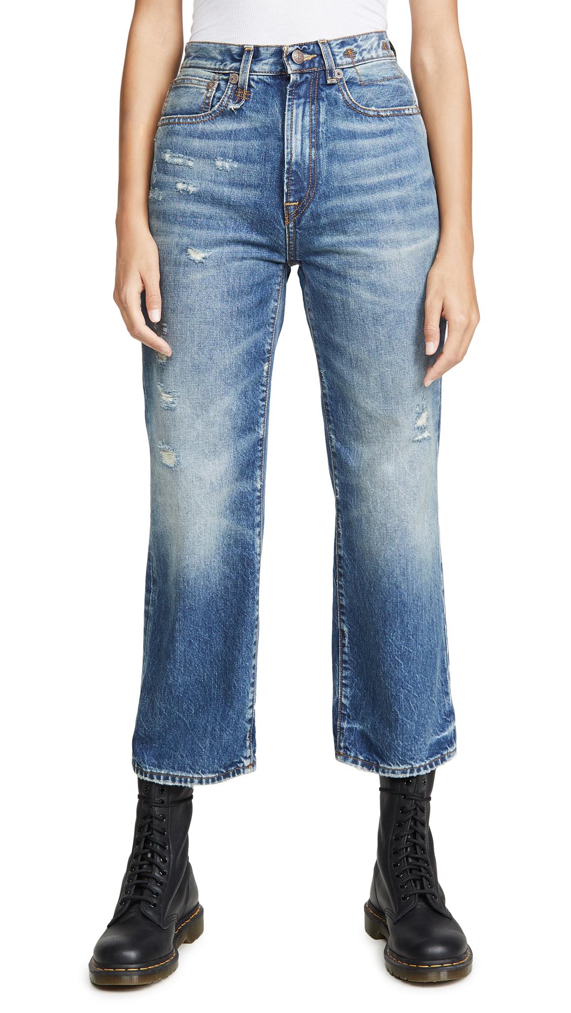 Buy R13 online - photo of R13 Pan Denim Trousers