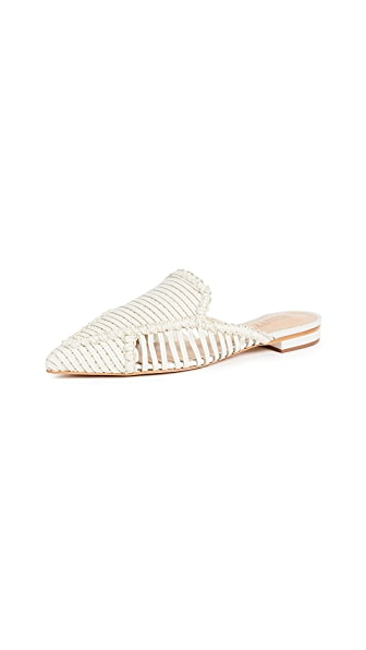 Marli Woven Leather Mules in Pearl