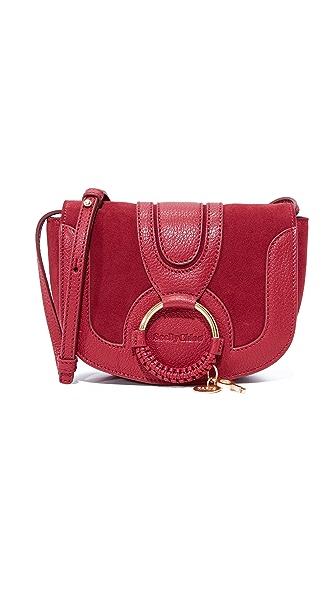 See by Chloe Hana Small Saddle Bag - Acerola