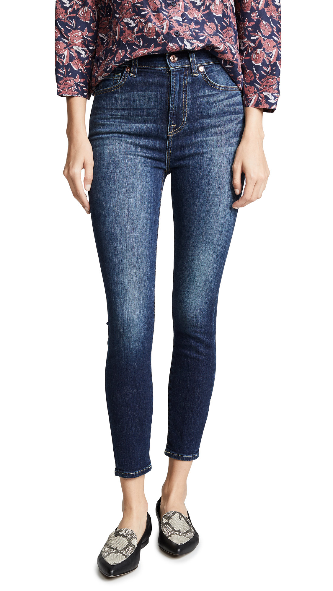 7 For All Mankind Aubrey B(air) Authentic Ultra High Waisted Jeans In B(Air) Authentic Fate