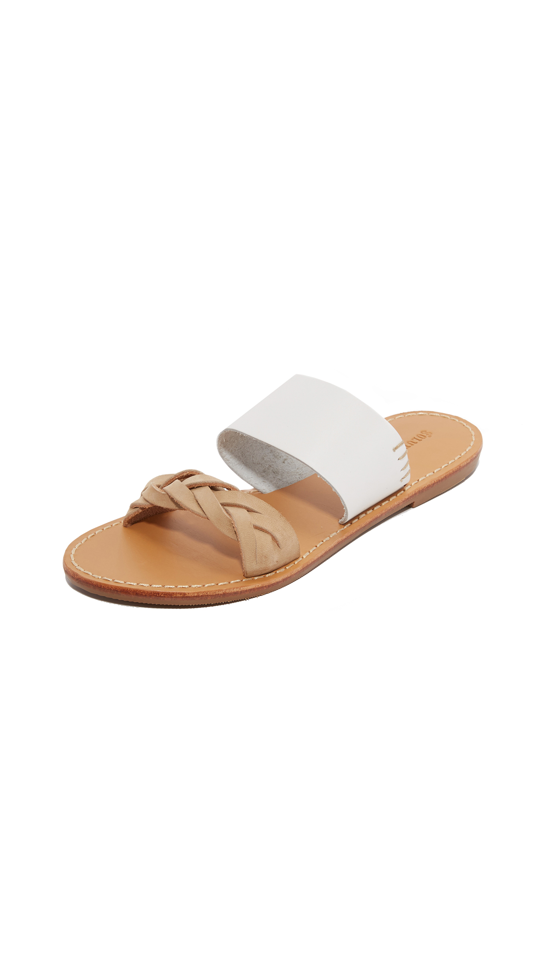 Soludos Braided Slide Sandals - White