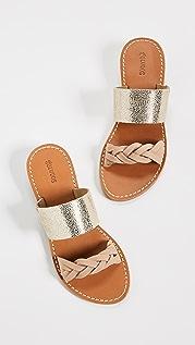 Soludos 金属色编织凉拖鞋