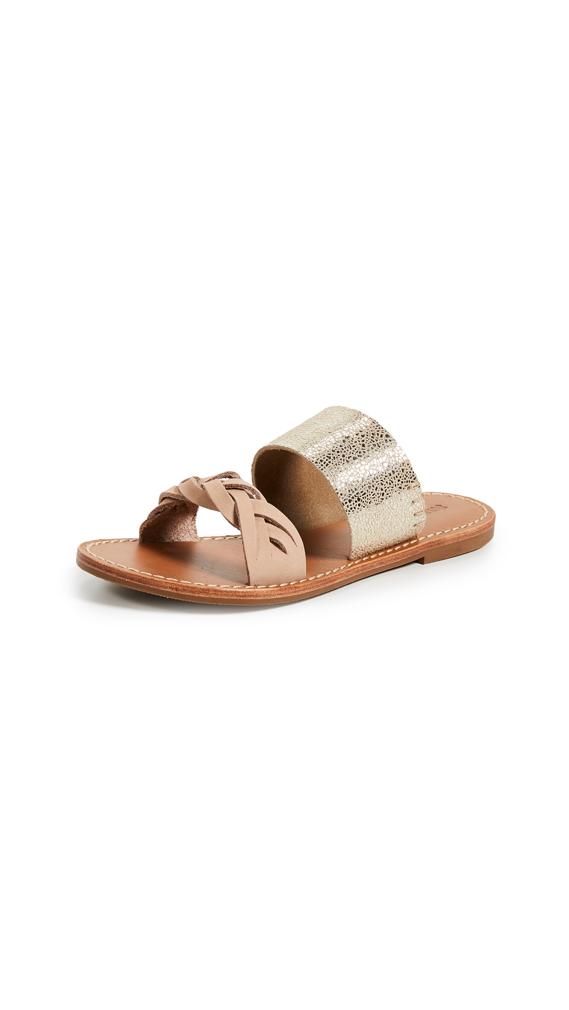 Soludos Metallic Braided Slide Sandals - Nude/Pale Gold