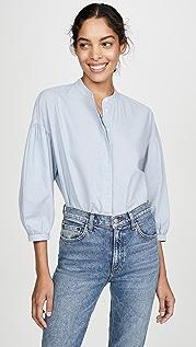 Stateside Рубашка из ткани в рубчик