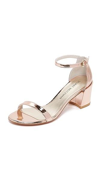Stuart Weitzman Simple City Sandals - Beige