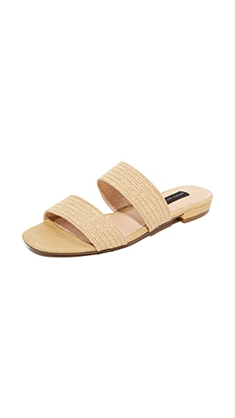 Steven Friendsy Raffia Slides - Natural
