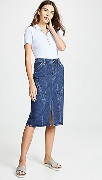 1c1e98f168017 Designer Skirts