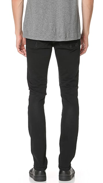 The Kooples Chain Jeans