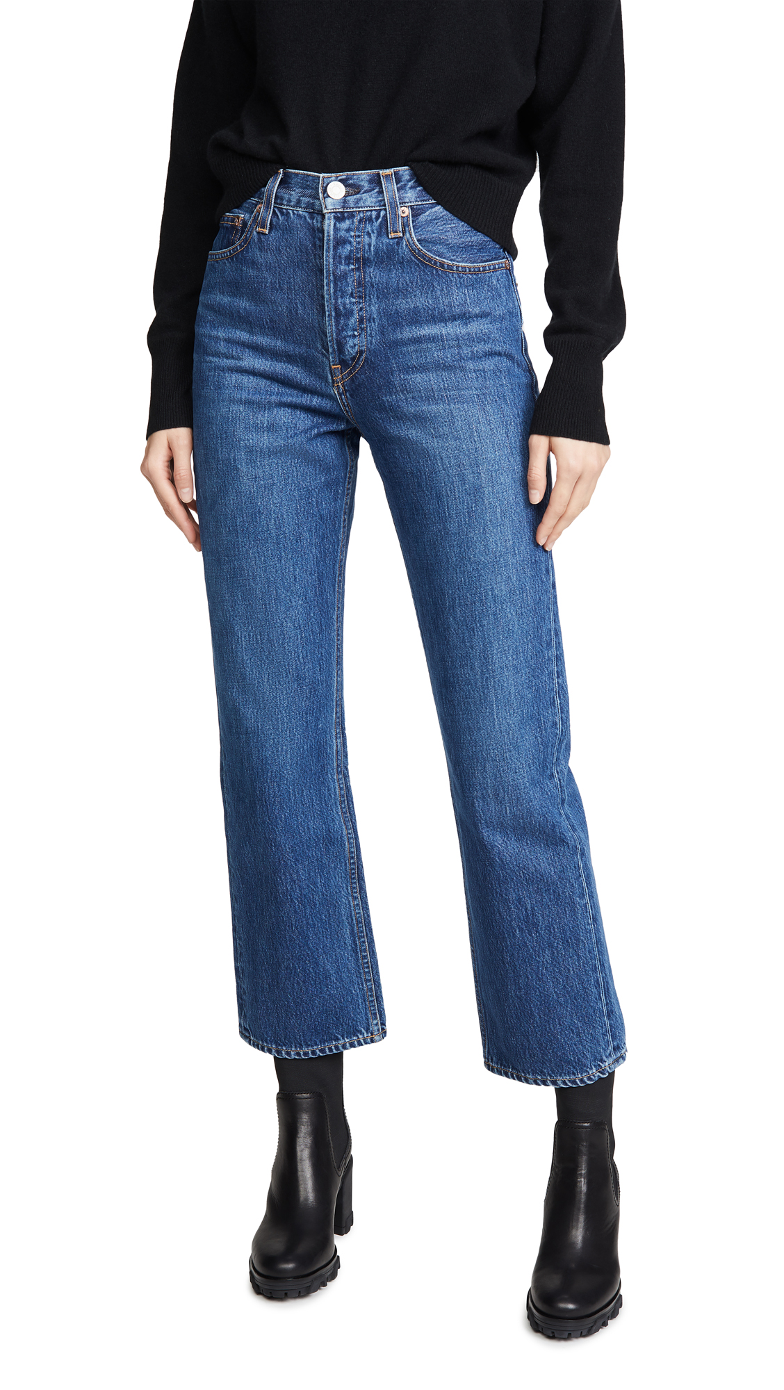 Buy TRAVE online - photo of TRAVE Gia Jeans