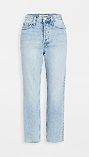 TRAVE Harper Crop Slim Straight Bite Seam Jeans