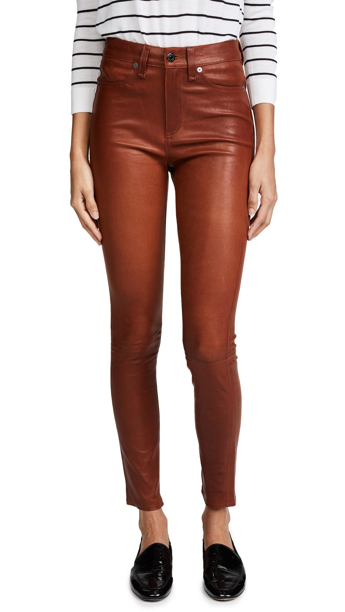 Veronica Beard Jean Kate Skinny Leather Pants - Cognac