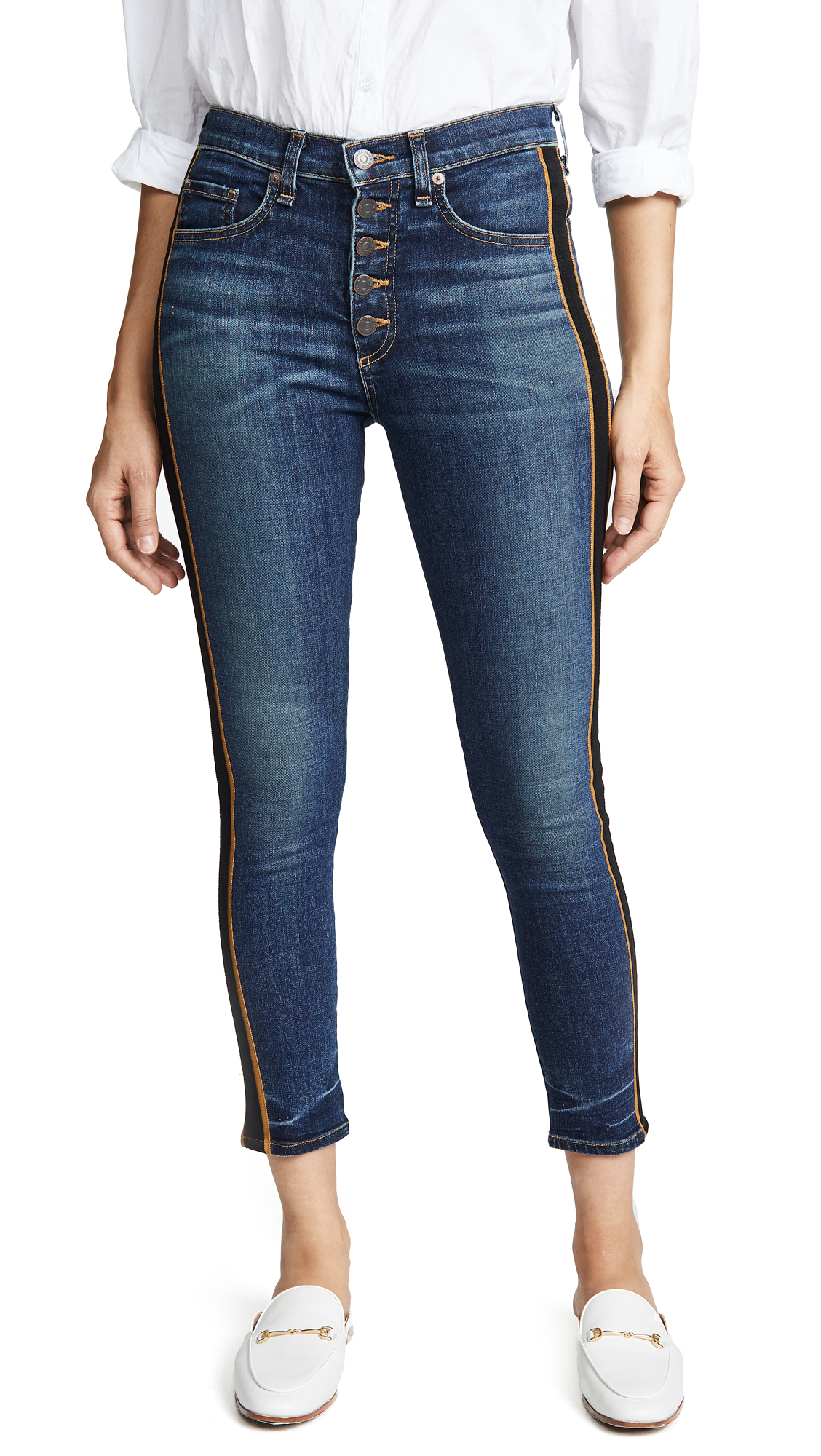 """Veronica Beard Jean Debbie 10 Skinny Jeans with Tuxedo Stripe"""" In Blue Tidal"""