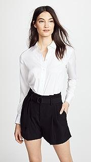 Vince Узкая облегающая блуза