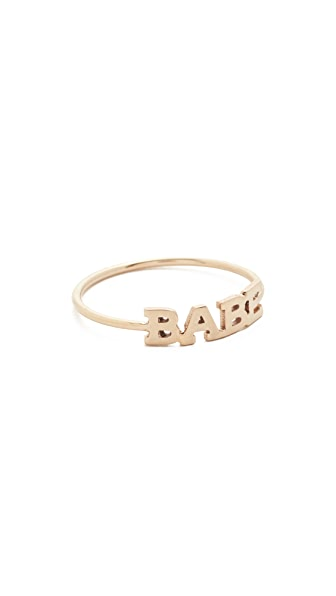 Zoe Chicco 14k Gold Babe Pinky Ring - Gold