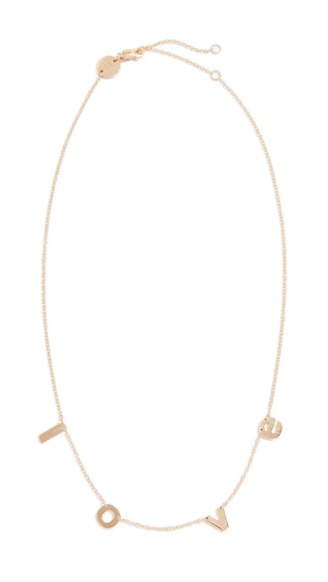 Jennifer Zeuner Jewelry Parker Necklace - Gold