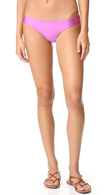 Zimmermann Separates Skinny Bikini Bottoms