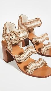 Zimmermann 波纹形草编凉鞋
