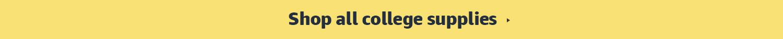 Shop all college essentials