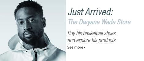 The Dwyane Wade Store