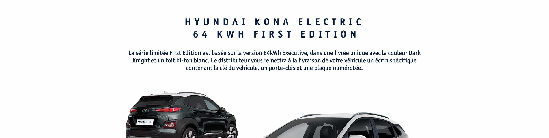 Hyundai Kona electric First Edition Amazon - Exterieur 1