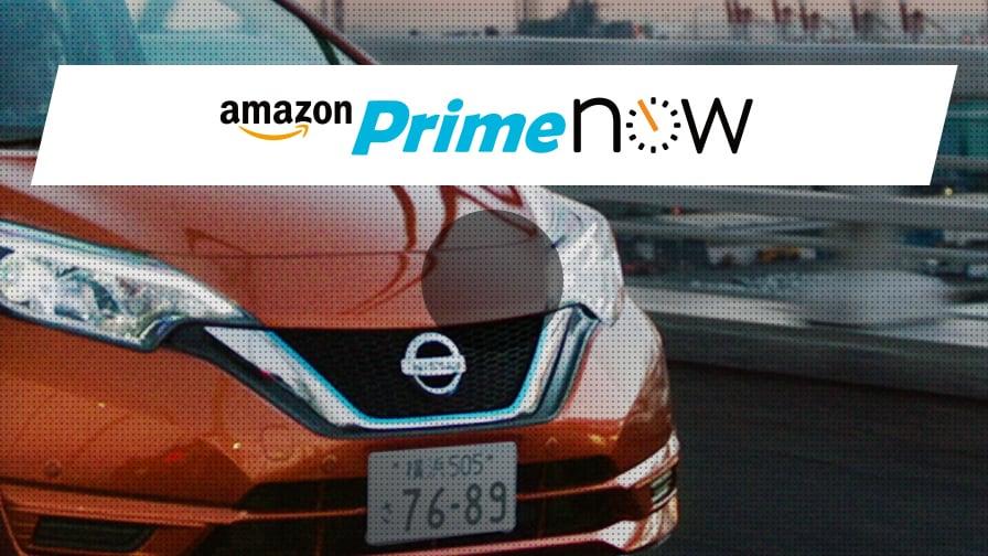 画像: Amazon.co.jp |  通販 - ファッション、家電から食品まで【通常配送無料】