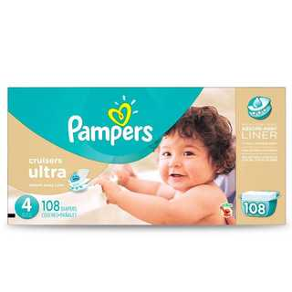 Pampers Cruisers Ultra