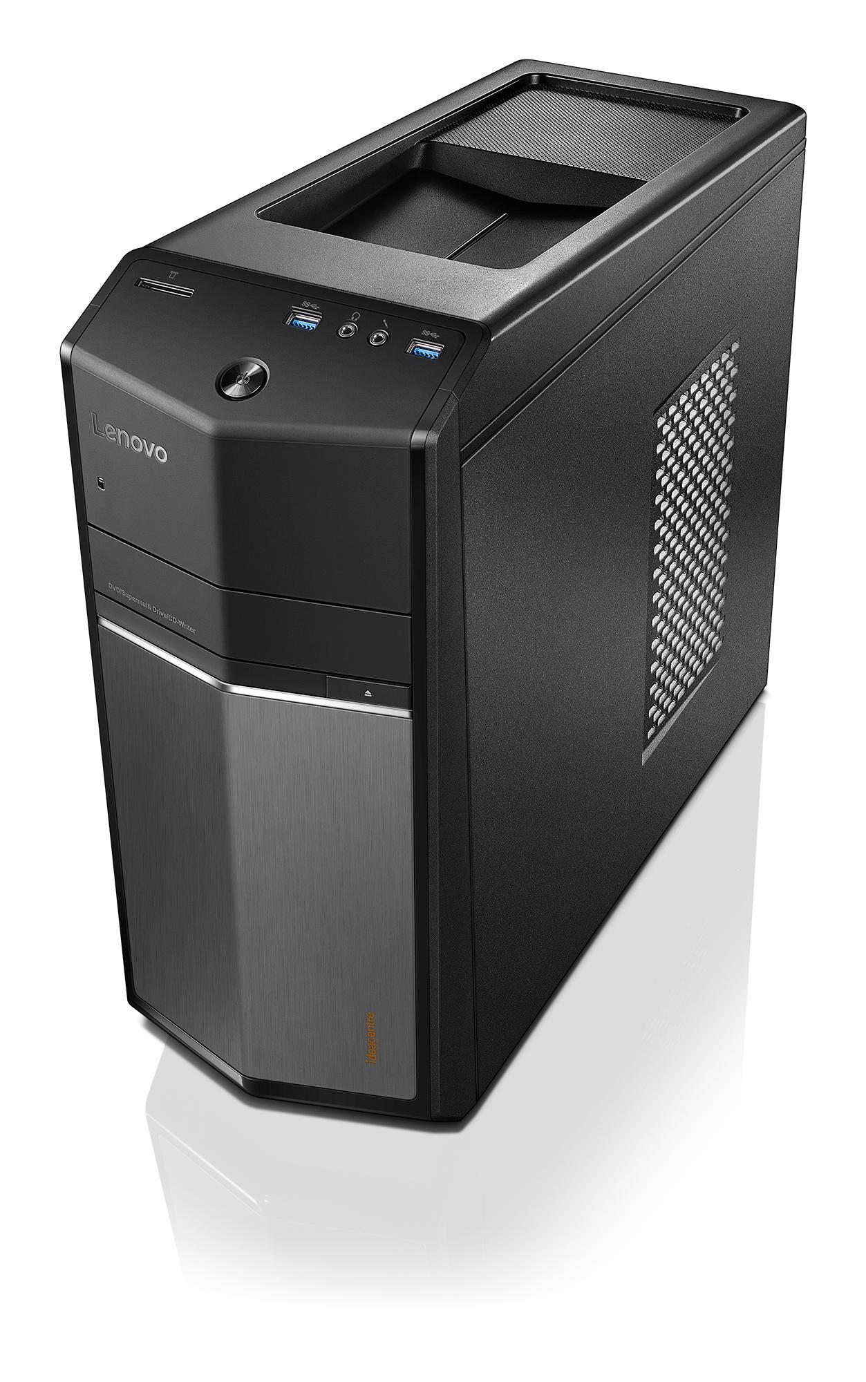 how to change the ram in a lenovo ideacentre