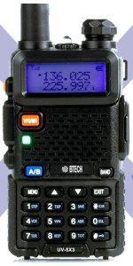 DM-5R DMR