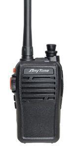 ANILE-8R (VHF)