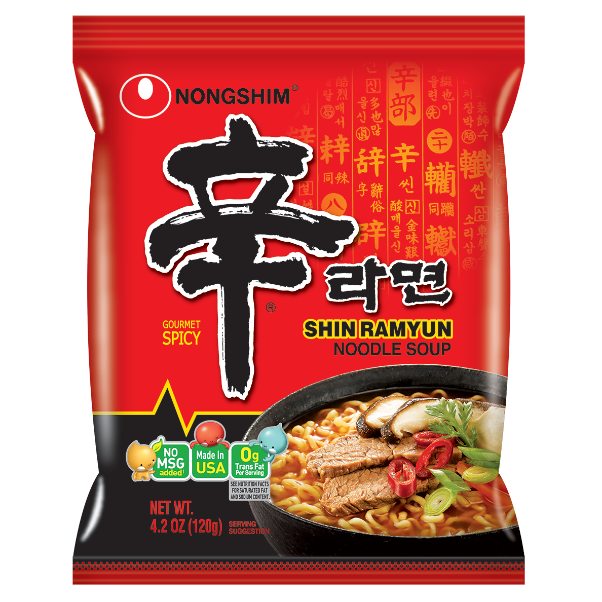 Nongshim Shin Ramyun Noodle Soup, Gourmet Spicy, 4.2 Ounce (Pack of 20