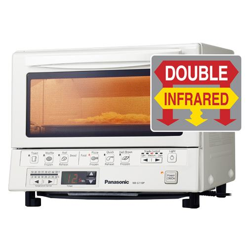 Amazon Com Panasonic Pan Nb G110pw Flash Xpress Toaster
