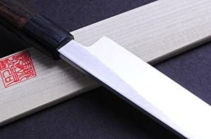 Amazon.com: Yoshihiro Shiroko, cuchillo de chef de acero ...