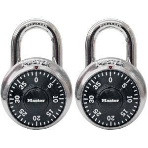 Master Lock 1500T Keyed Alike 2-Pack