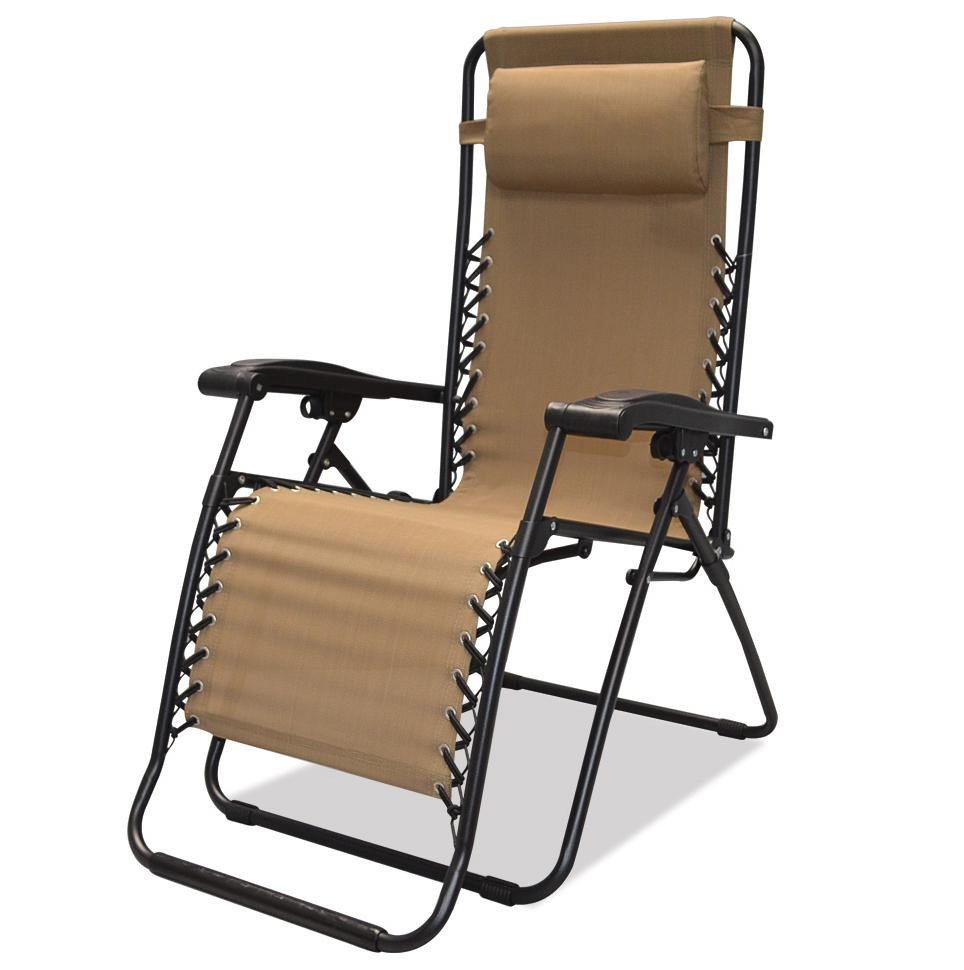 Image gallery lounge chairs amazon for Anti gravity suspension chaise lounge