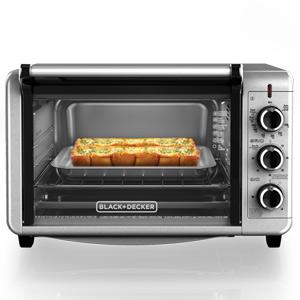 Countertop Convection Toaster Oven Recipes : Toaster Oven Electric Countertop Convection Cooking Pizza Bread Home ...