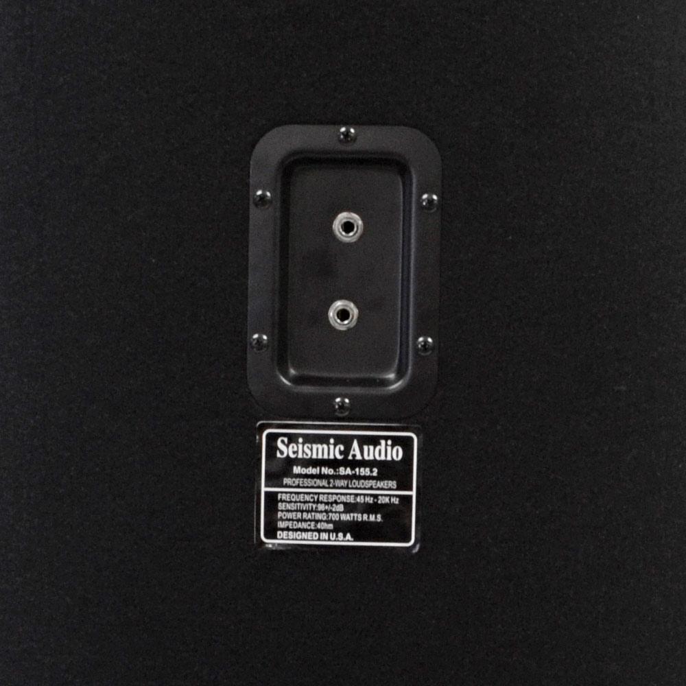 seismic audio pair of dual 15 pa dj speakers 1000 watts pro audio band bar. Black Bedroom Furniture Sets. Home Design Ideas