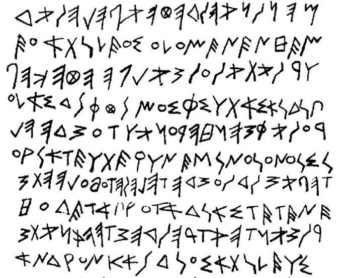 when did homer write the iliad