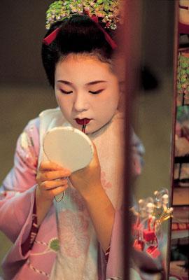 Apprentice: Komomo, Naoyuki Ogino: 9784770030672: Amazon.com: Books