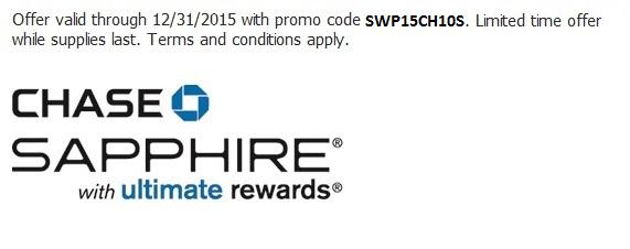 chase ultimate rewards promo code