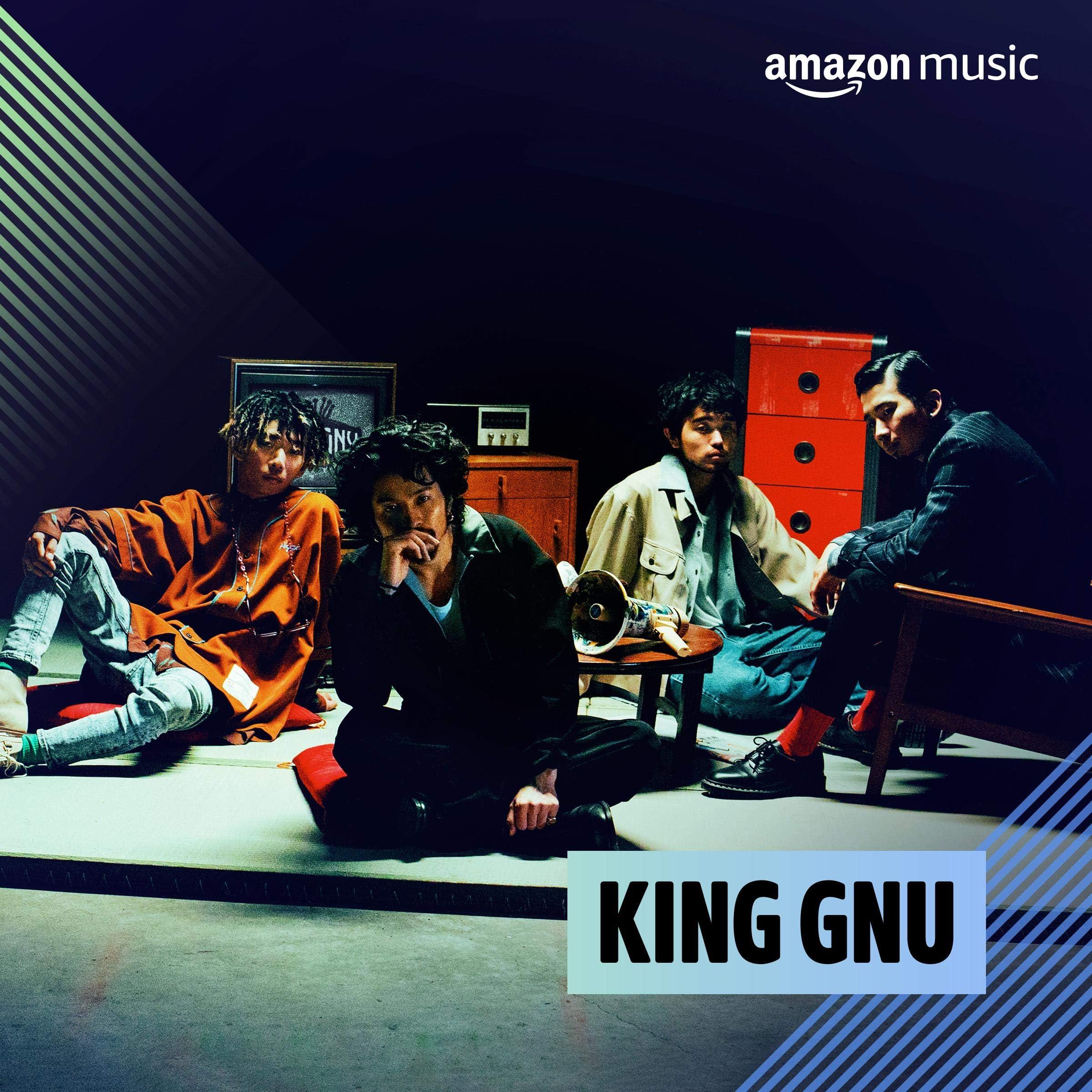 King Gnuを聴いているお客様におすすめ