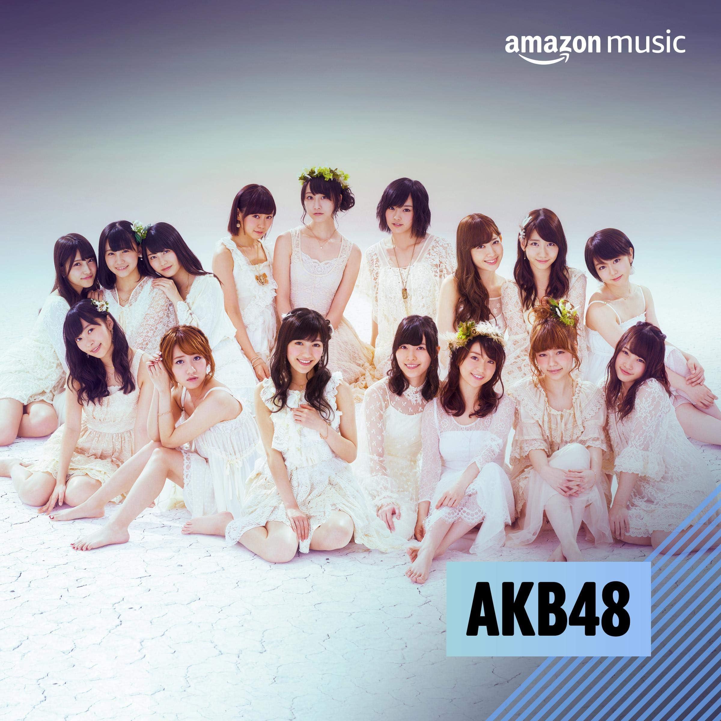 AKB48を聴いているお客様におすすめ