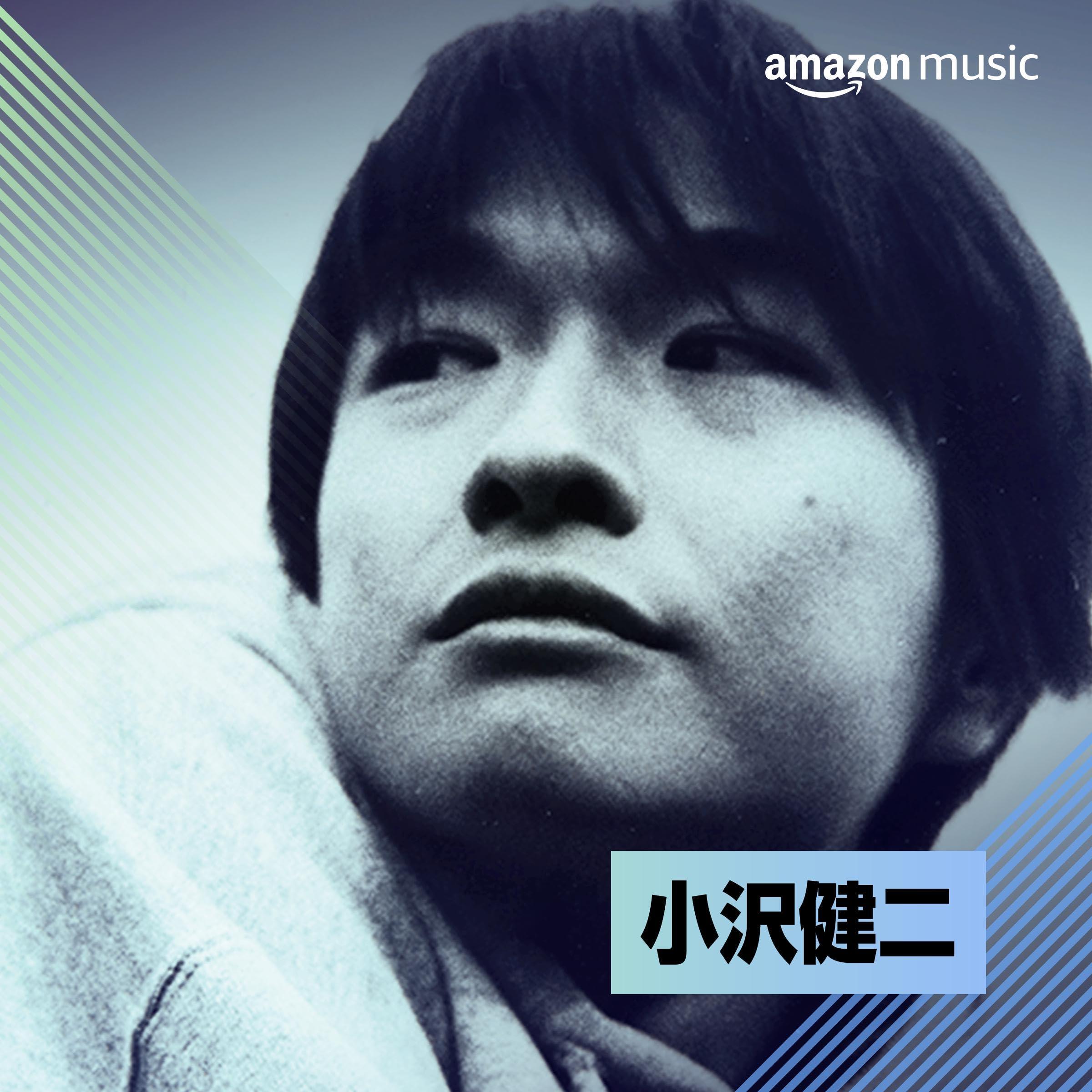 小沢健二を聴いているお客様におすすめ