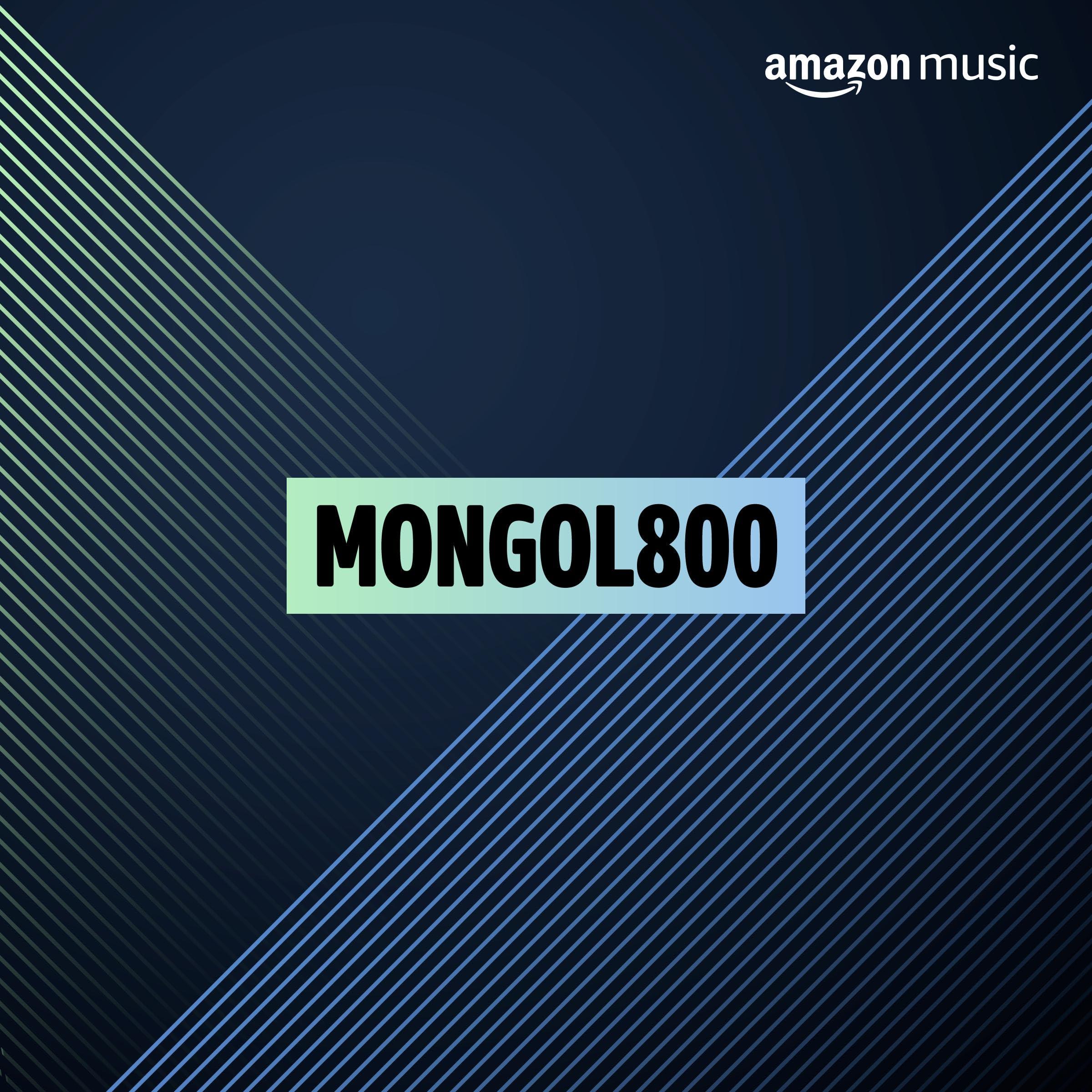MONGOL800を聴いているお客様におすすめ