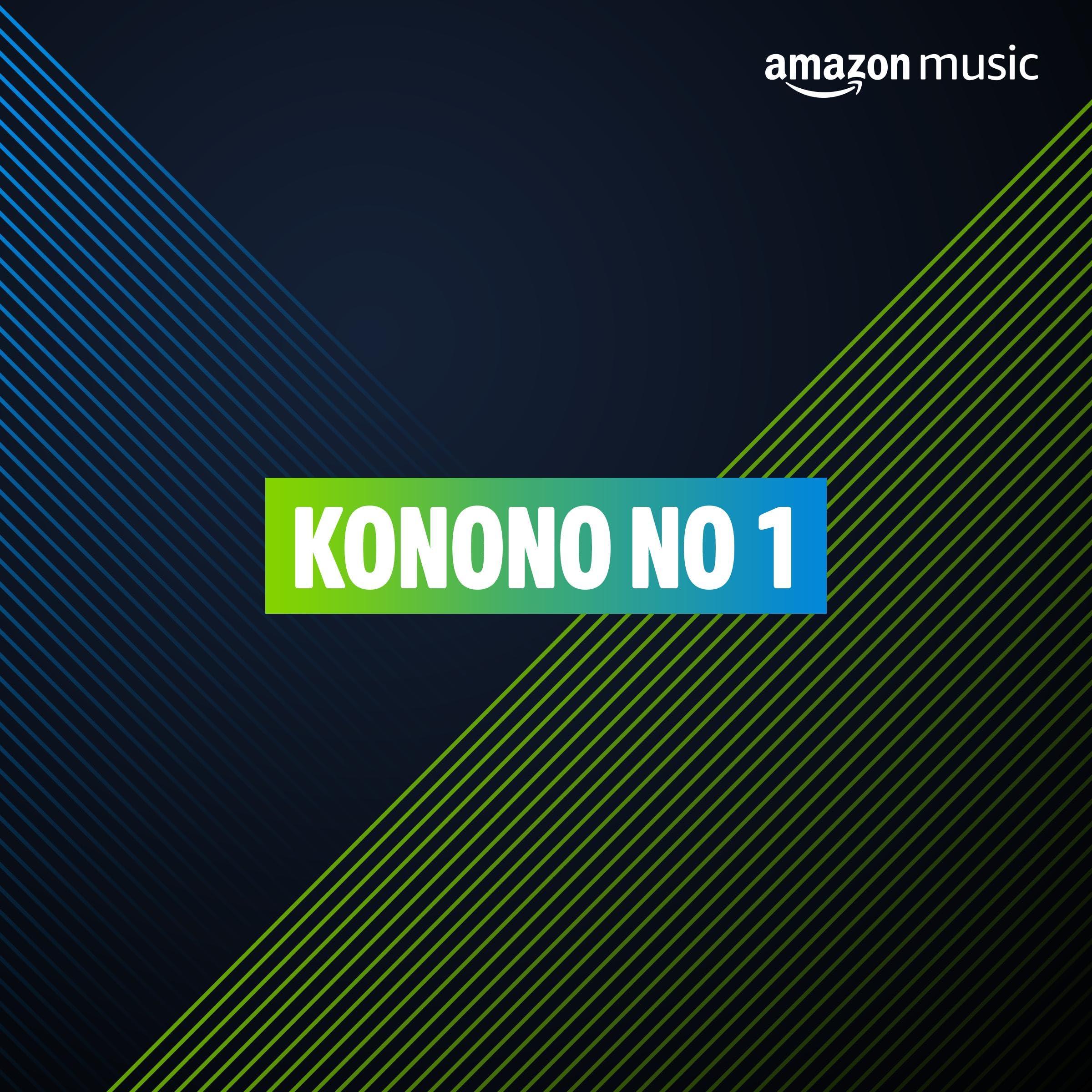 Konono No 1