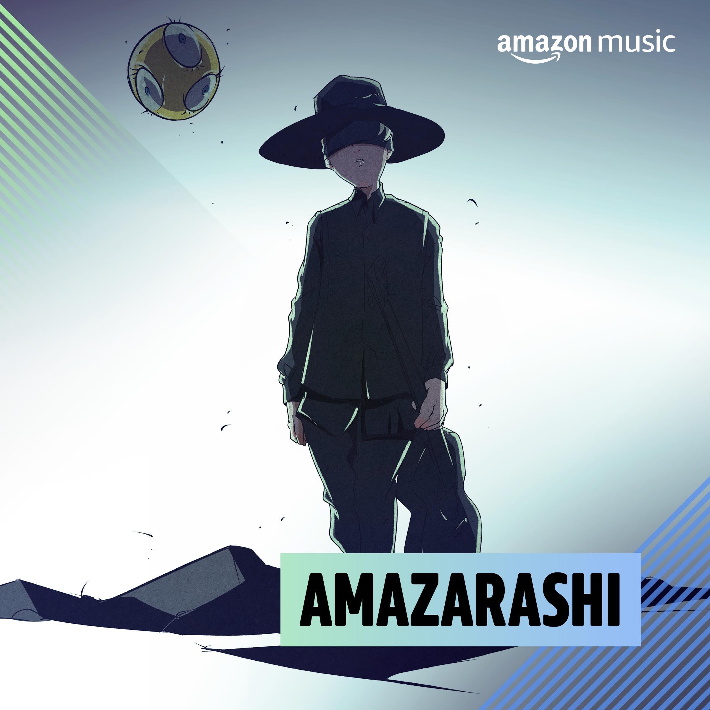 amazarashiを聴いているお客様におすすめ