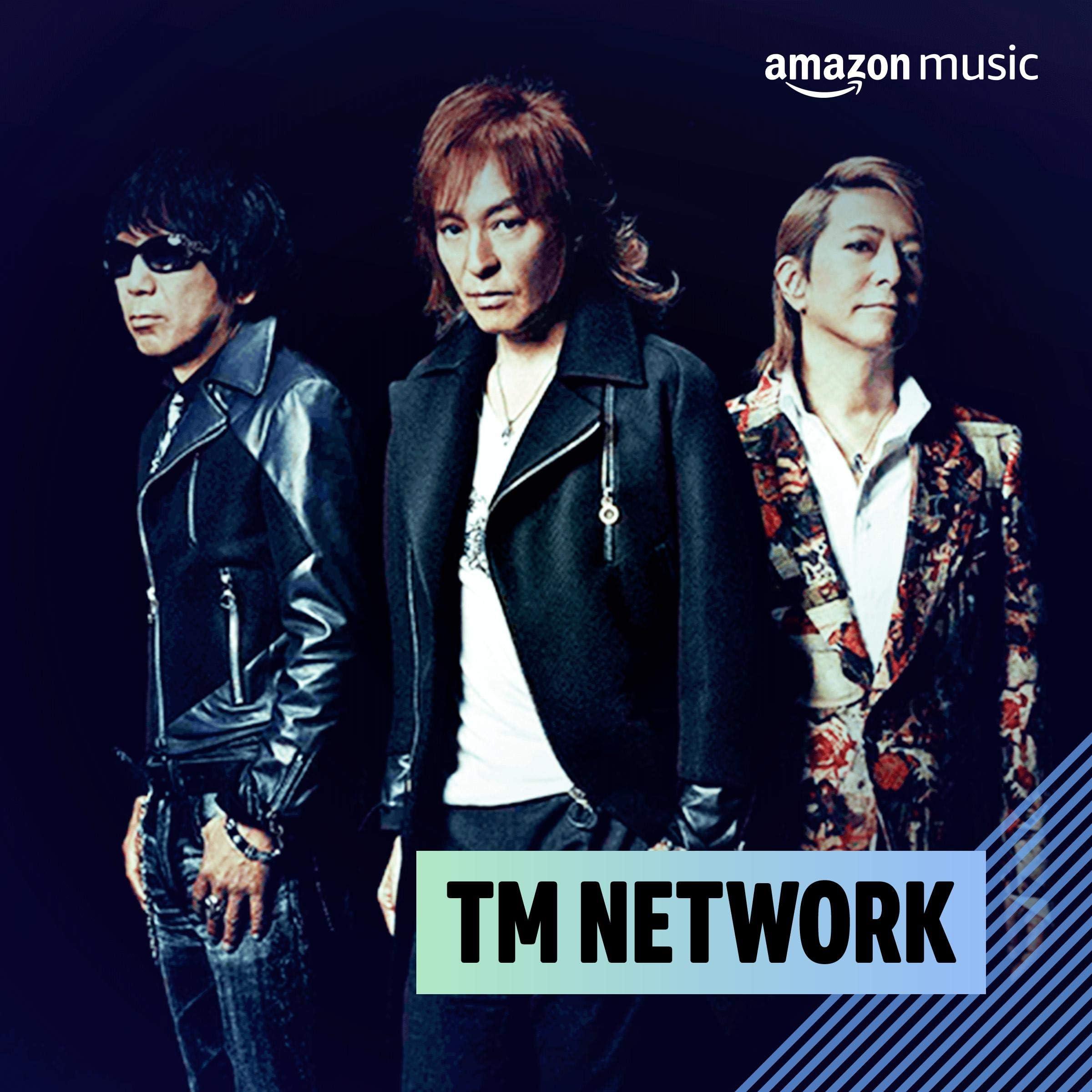 TM NETWORKを聴いているお客様におすすめ