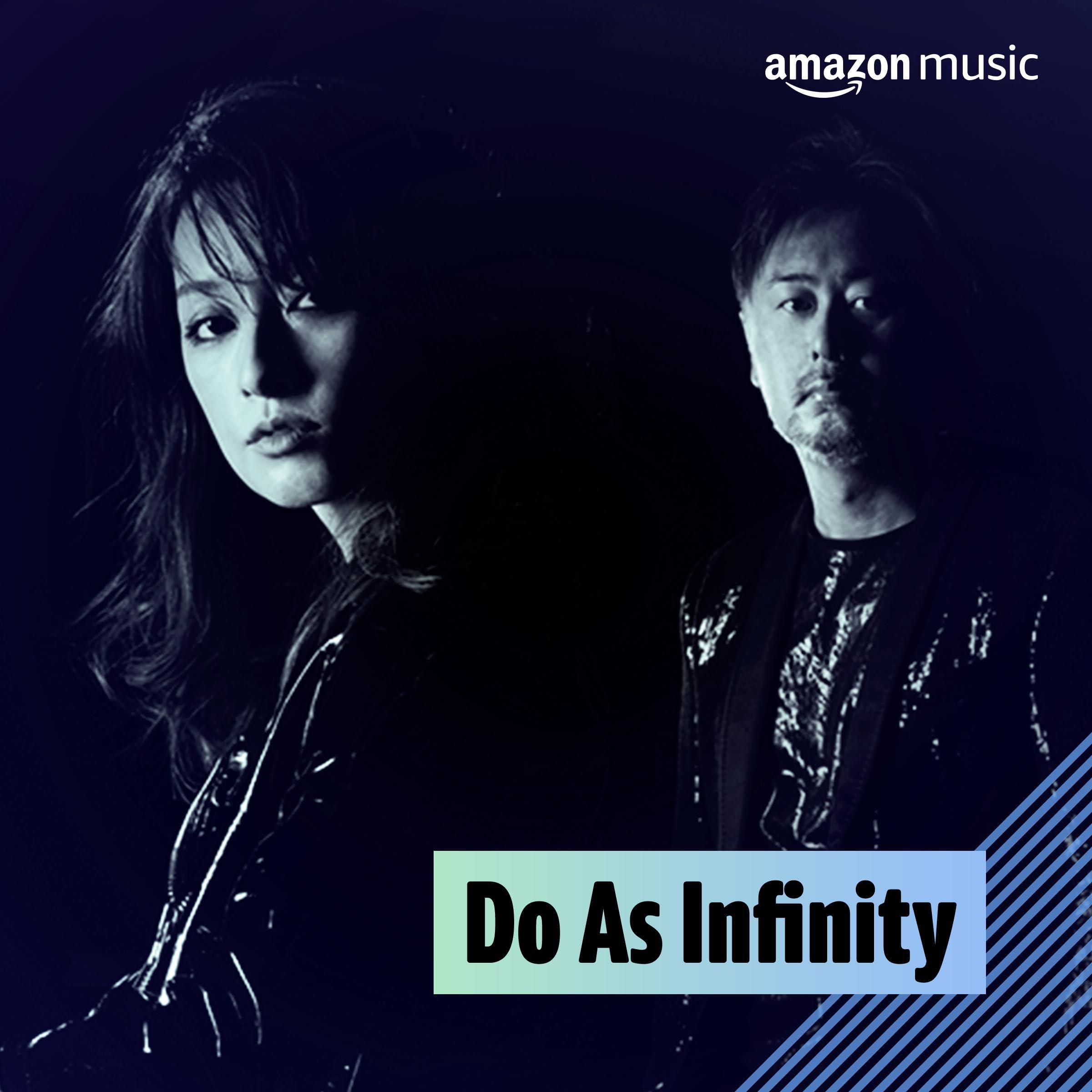 Do As Infinityを聴いているお客様におすすめ