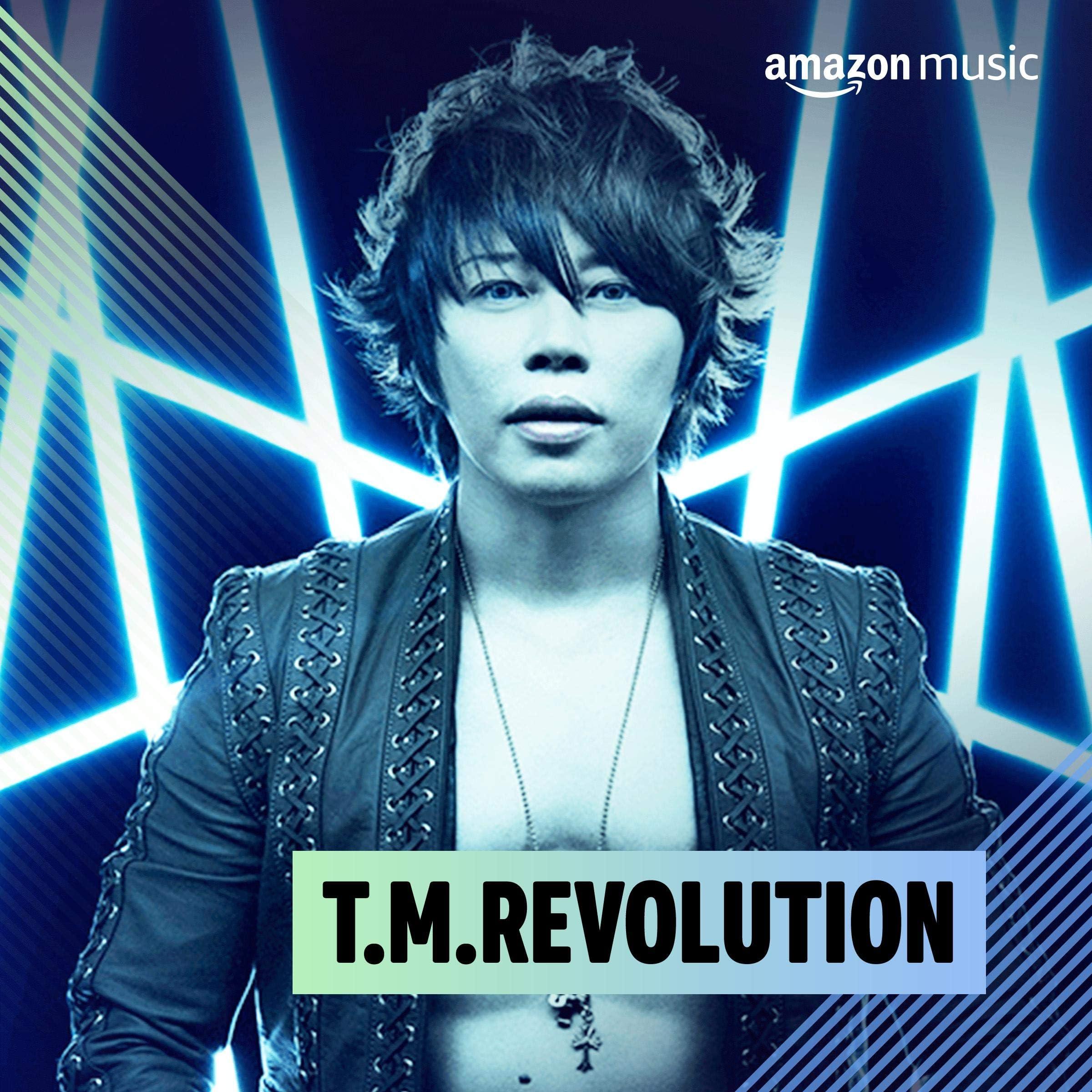 T.M.Revolutionを聴いているお客様におすすめ