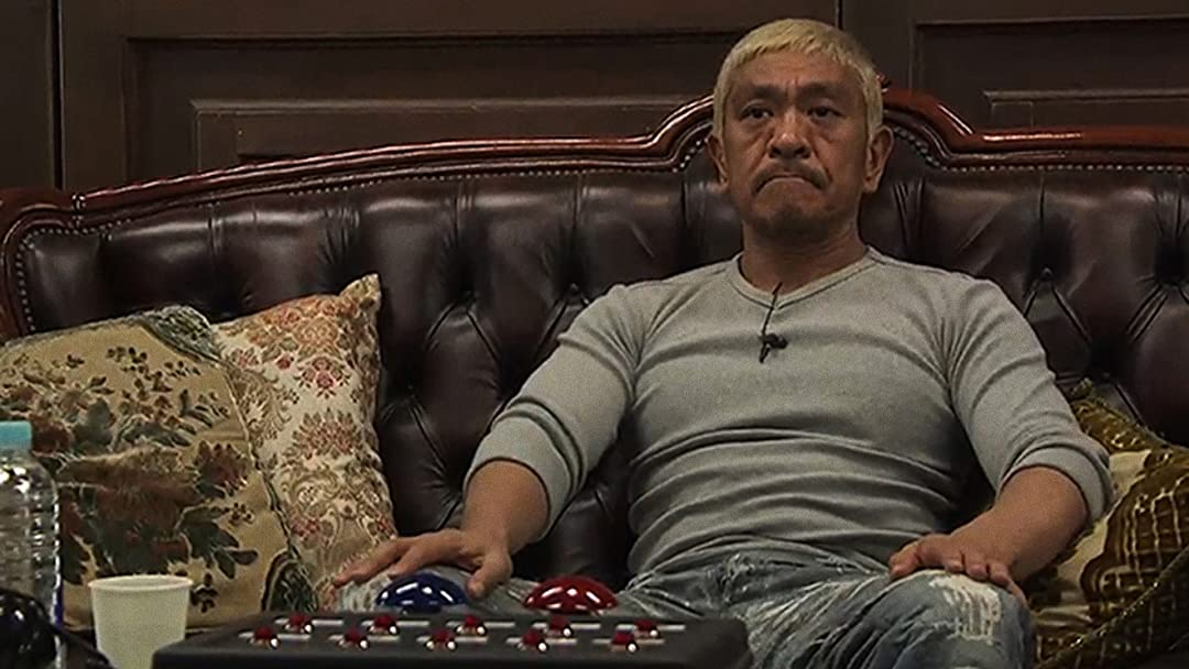HITOSHI MATSUMOTO Presents Documental - Staffel 1 [OV/OmU