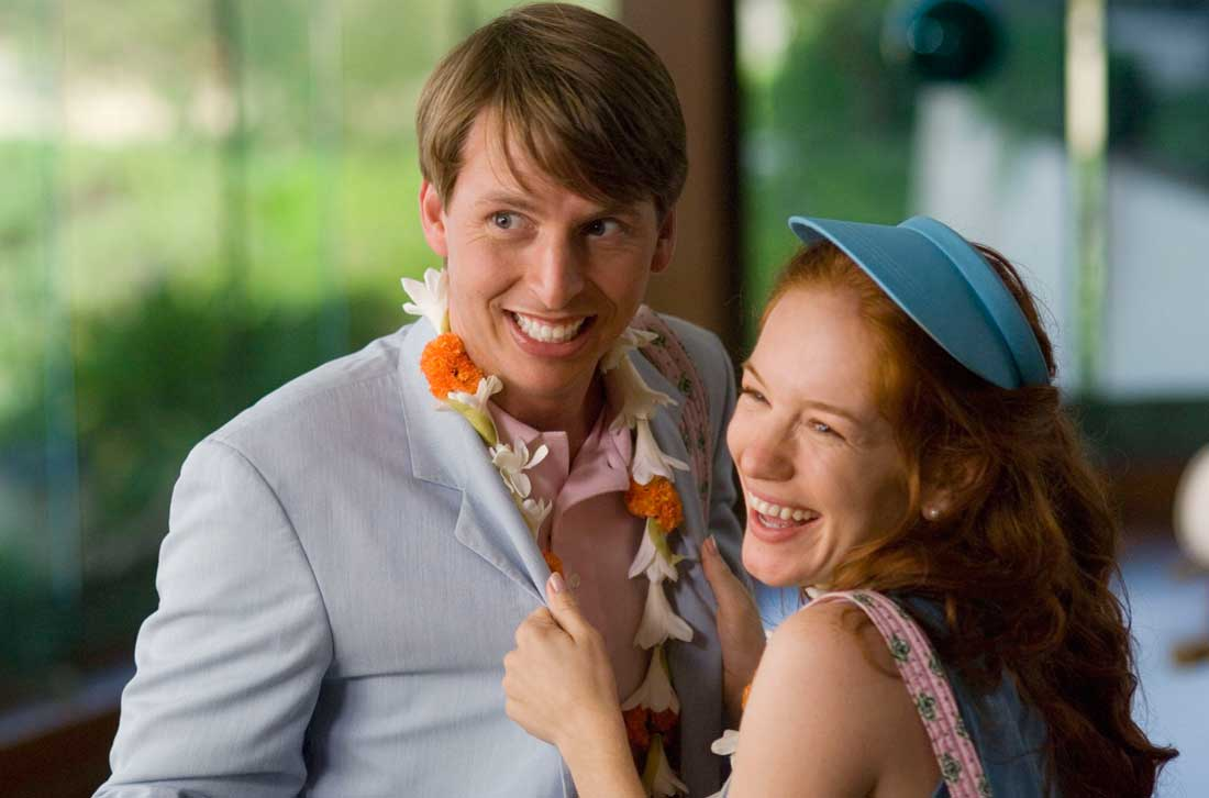 Maria thayer in forgetting sarah marshall 1